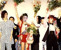 京王プラザホテル 1984