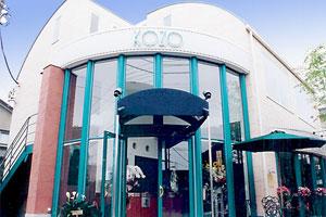 竹ノ塚西口店KOZO AiMの営業時間が変更になりました