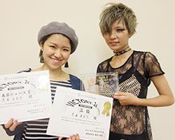 トータル部門3位と美容ニュース賞をダブル受賞した、寺本友里恵